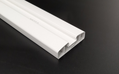 Barre Volet PVC Blanc 80 mm/ml
